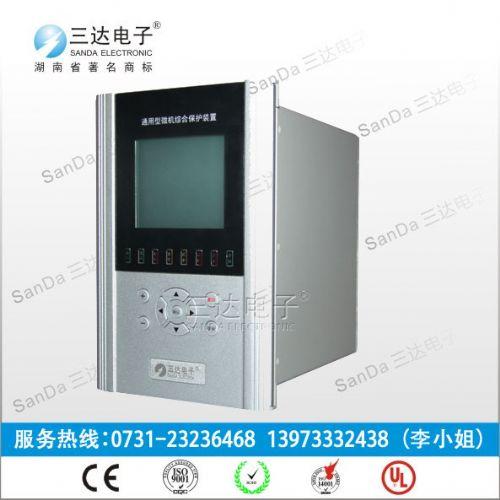 WDR-823_WDR-823三达电子-高精度采样系统