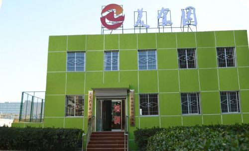 北京小吃老北京小吃培训学校