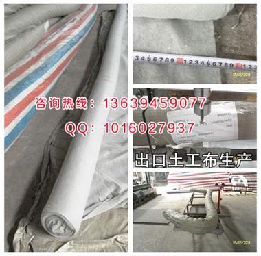 山东优质土工布生产厂家