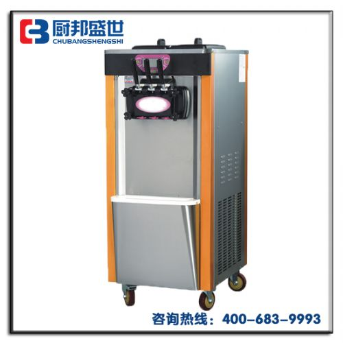 三头多彩冰淇淋机|立式夹心冰淇淋机|东贝冰激凌机器