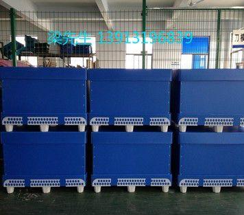 苏州昆山塑料瓦楞箱,钙塑箱,中空板周转箱