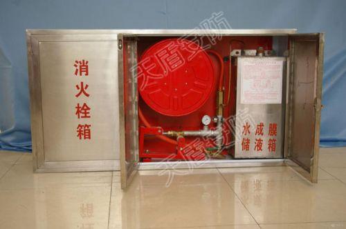 泡沫消火栓箱供应