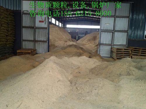华蓥生物质热水炉电155-6215-8930奇台县