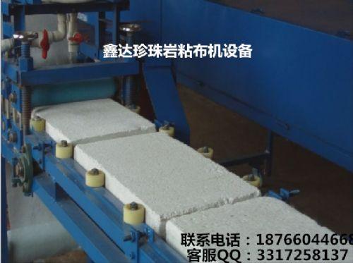 德州鑫达供应全自动珍珠岩保温板设备,珍珠岩粘布机设备