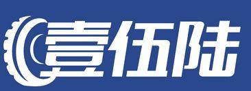 阿特兹底盘装甲安装丨德国汉高底盘装甲丨岳阳壹伍陆专业施工作业实拍