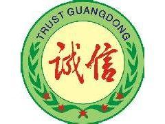 南京华帝热水器售后维修服务电话85502916欢迎来电
