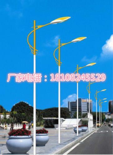重庆路灯生产厂家