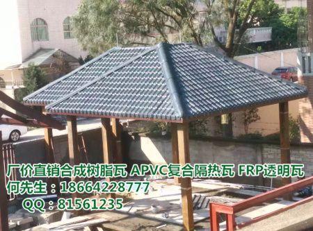 广东深圳仿古琉璃瓦,改造屋顶瓦,园林景观瓦厂家批发