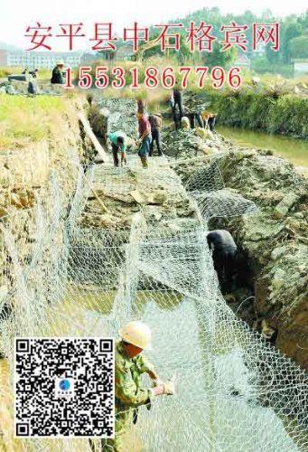 黄河生态修复铅丝石笼,防冲护脚铅丝笼,镀锌格宾网