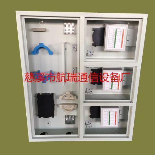 室内楼道挂壁式三网合一分纤箱 48芯三合一分光箱