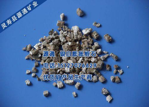 沧州孵化蛭石,沧州孵化蛭石厂家,银白蛭石生产厂家