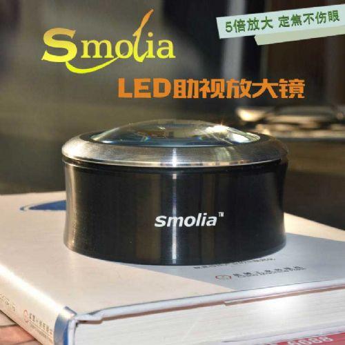 LED放大镜
