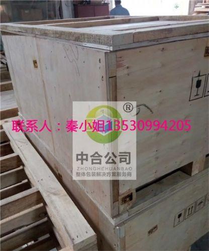 深圳南山托盘卡板厂