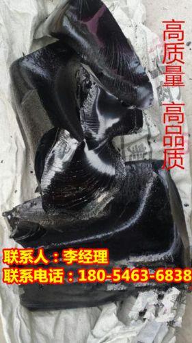 天津汉沽10号沥青可用于防水卷材