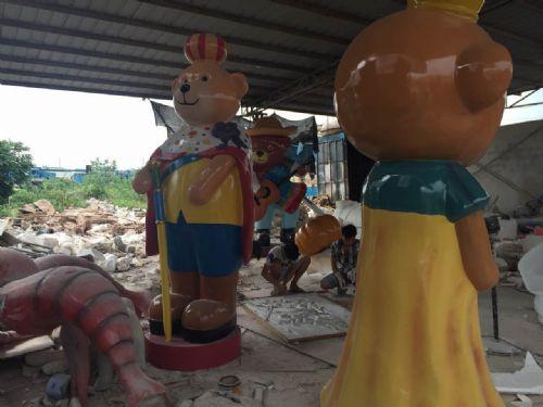 供应泰迪熊皇室系列国王1.2米玻璃钢工艺品 主题公园卡通展