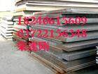 南京Q345C钢板/镇江Q345D钢板/常州Q345E钢板