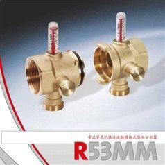意大利嘉科米尼混水装置R557J 分水器混水