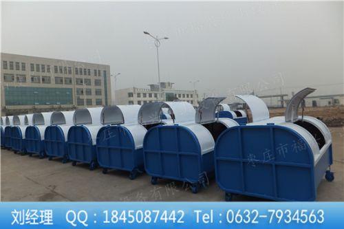 山东垃圾箱厂家,