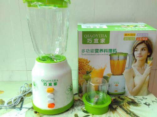 正品巧宜家SY-109S多功能搅拌机/料理机榨汁机