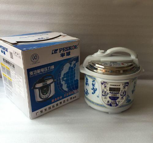 青花瓷外壳智能电压力锅/微电脑控制电饭锅批发