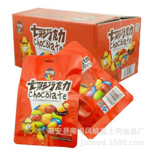 巧克力豆_巧克力OEM厂家_巧克力厂家贴牌-吉祥果食品