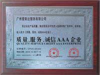 大连哪里可以办理企业荣誉证书