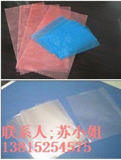 常熟气泡袋 常熟小气泡袋 常熟防静电气泡袋