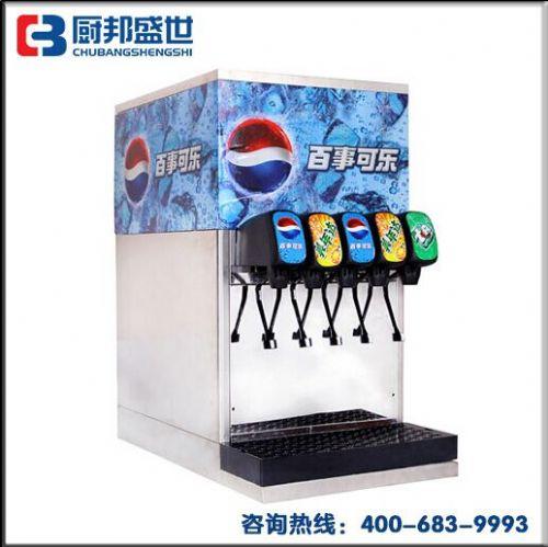 台式可口可乐现调机 雪碧芬达汽水机 自打可乐机器