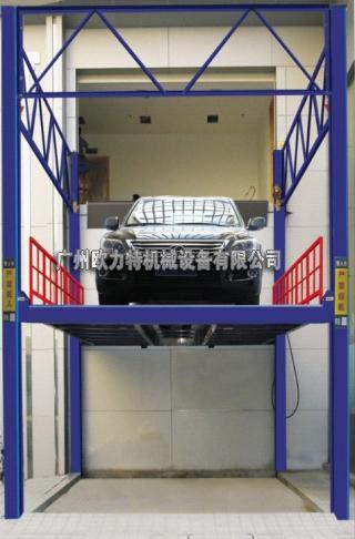 四柱式汽车升降平台 荔湾区立柱式升降机