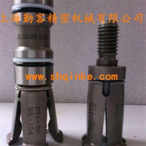 四瓣爪供应商信誉保证、拉刀爪哪家比较好、CB3.BT1-30主轴