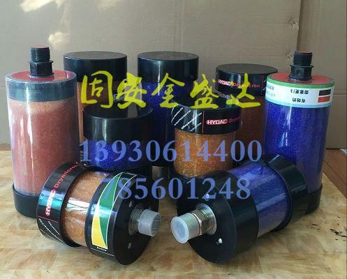 液压过滤器是如何把液油中的杂质过滤出来?