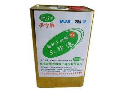 供应MJS-008三防漆