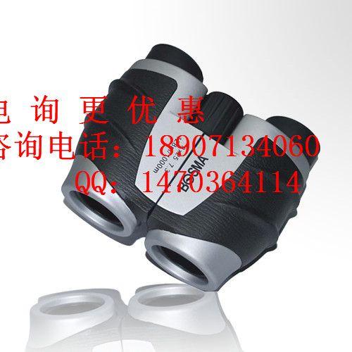 博冠望远镜南昌专卖店博冠山鹰 8x25
