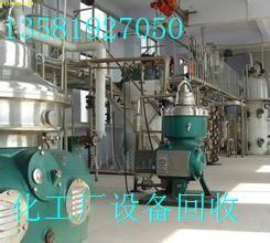 北京化工厂设备回收企业 北京库房物资回收信息