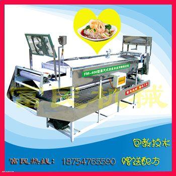 东北大拉皮生产设备,小型河粉机多少钱?全自动凉皮机设备。