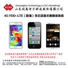 黑龙江手机全制式伴侣前端侦测设备