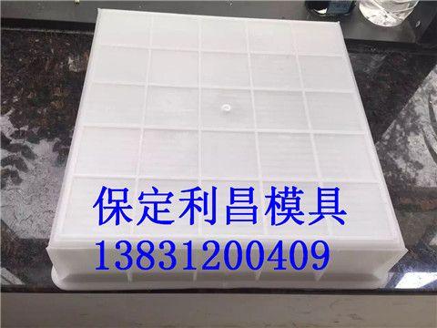 水渠盖板模具(厂家生产)