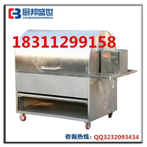 全自动烤全羊炉子|木炭烤全羊机器|燃气烤乳猪机器|北京烤猪烤羊炉