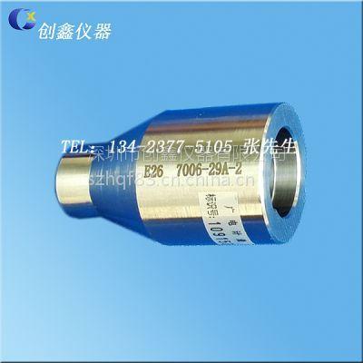 E26d-7006-29A-2 螺纹E26灯头防意外接触量规