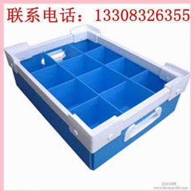 重庆黑色中空板 蓝色中空板