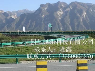 四川公路波形护栏厂家