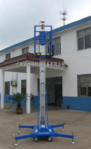 液压升降机 广州铝合金升降平台