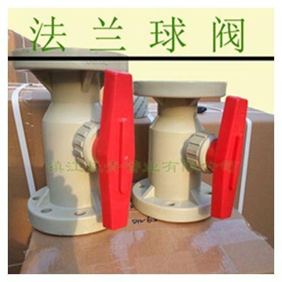 镇江长青管业有限公司的形象照片