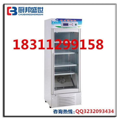 北京向前厨房设备有限公司的形象照片