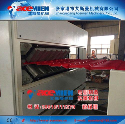 国内最好合成树脂瓦设备厂家 问张家港市艾斯曼机械