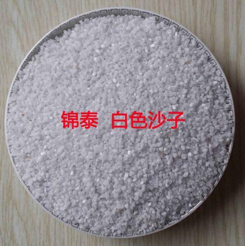 厂家大量供商场、酒店、会所、银行烟灰桶装饰用白沙,高档纯白水晶砂
