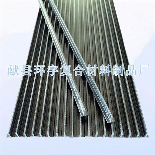 耐高温碳纤维型材 丁字 角钢 十字