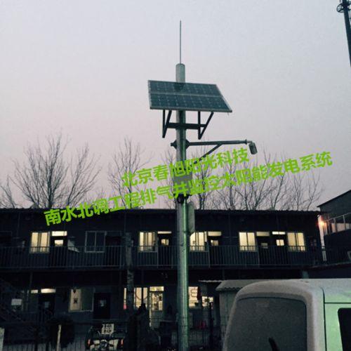 监控供电太阳能发电系统价格