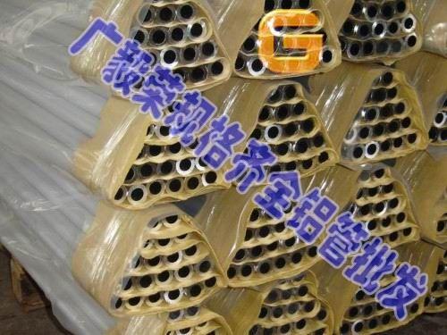 进口A1050铝管 铝合金今日价格?