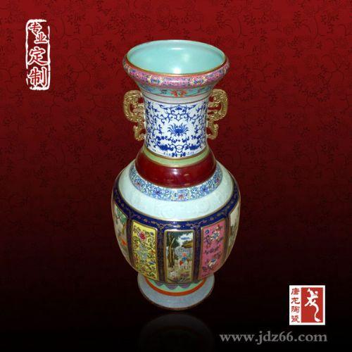 景德镇花瓶厂